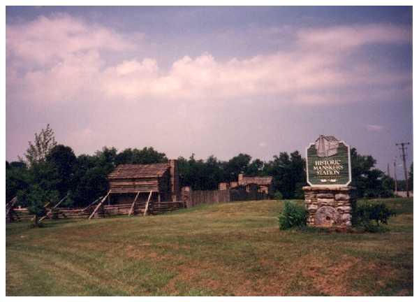 Mansker Station Frontier Life Center, Moss Wright Park, Goodlettsville, Tennessee